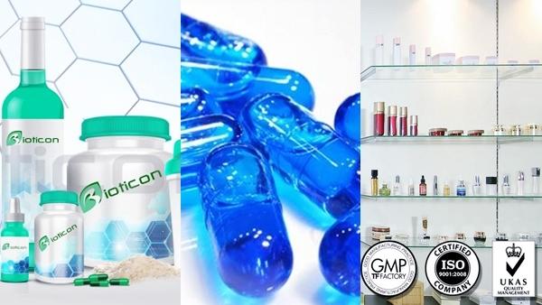 10 โรงงานผลิตวิตามินซี บี อี ดี อาหารเสริม เซรั่ม ครีม มีมาตรฐาน GMP ISO FDA Halan