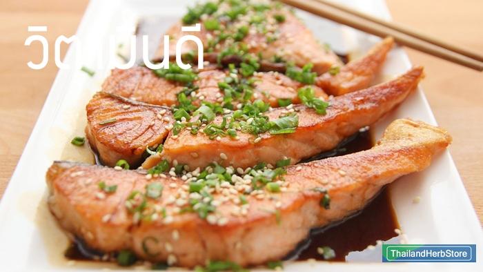 วิตามินดี ( Vitamin D ) คุณประโยชน์จากวิตามินดี ที่ดีต่อสุขภาพผิว