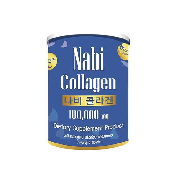 Nabi Collagen เกาหลีที่ดีที่สุด รีวิว