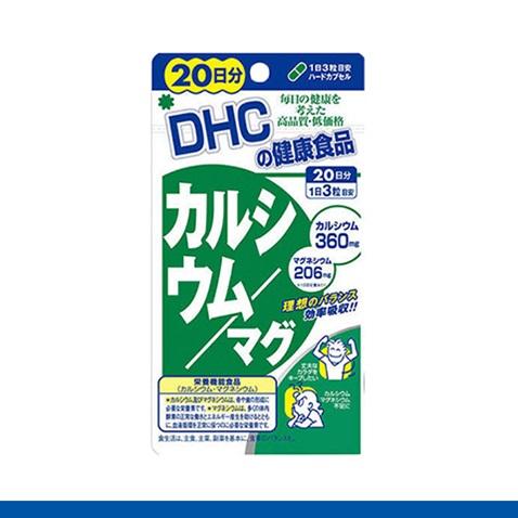 แคลเซี่ยม DHC ญี่ปุ่น