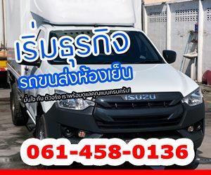 ads-2564-01